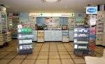 Farmacia Amavita Centro Ascona (TI)