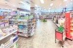 Pharmacie Amavita Gottaz Centre - Morges (VD)